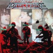 LP PAUL DI'ANNO'S BATTLEZONE - FIGHTING BACK LTD.