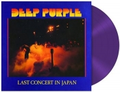 LP  DEEP PURPLE-Last concert in Japan